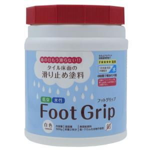 Foot Grip (フットグリップ) 500g タイル 滑り止め|kaiteki-club