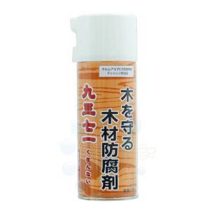 木材防腐剤9371(くさんない)300mlエアゾール|kaiteki-club