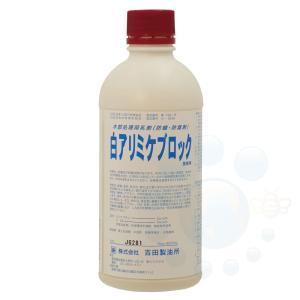 シロアリ駆除剤 ミケブロック業務用 400ml 白蟻駆除用木部処理用乳剤 自分で駆除