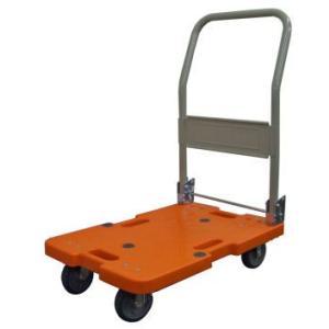 ナンシン LSK-211R[オレンジ] 台満足 【送料無料】[代引不可品・返品不可・運搬・キャリー・台車] [CR]|kaiteki-club