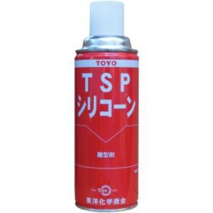 東洋 シリコーンTSP レッド [TAC-703] 420ml