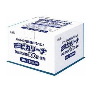 ポット用洗浄剤 ピカリーナ 30g×30袋入 UYEKI(ウエキ)|kaiteki-club