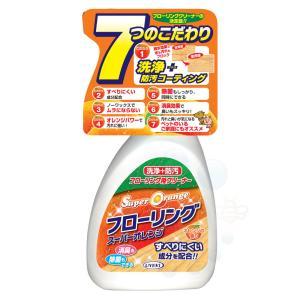 スーパーオレンジ フローリング(すべりにくいタイプ) 400ml UYEKI(ウエキ)[フローリング用洗剤] kaiteki-club