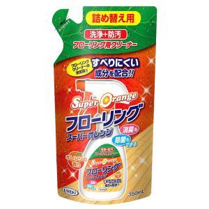 スーパーオレンジ フローリング(すべりにくいタイプ) 350ml[詰め替え用] UYEKI(ウエキ)[フローリング用洗剤] kaiteki-club