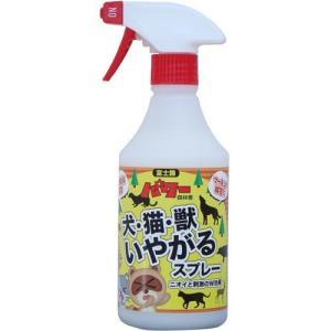 犬・猫・獣いやがるスプレー 500ml [犬・猫・小動物の忌避 天然成分配合]|kaiteki-club