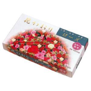 【商品特長】  美の女神の象徴、バラの花  その美しく、華やかなイメージを  やさしく結晶させたロー...