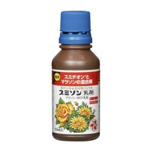 スミソン乳剤 スミチオンとマラソンの混合剤 100ml 住友化学園芸 [殺虫剤]|kaiteki-club