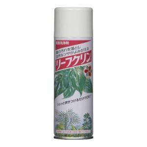 リーフクリン 220ml 住友化学園芸 [葉面洗浄剤] kaiteki-club