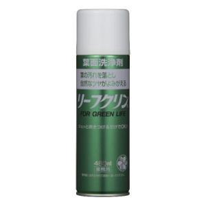 リーフクリン業務用 480ml 住友化学園芸 [葉面洗浄剤] kaiteki-club