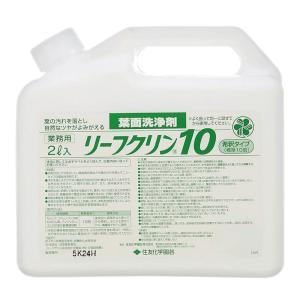 住友化学園芸 リーフクリン10 業務用 2L [葉面洗浄剤] kaiteki-club