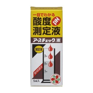住友化学園芸 アースチェック液 5ml 土壌酸度(pH)調整 kaiteki-club