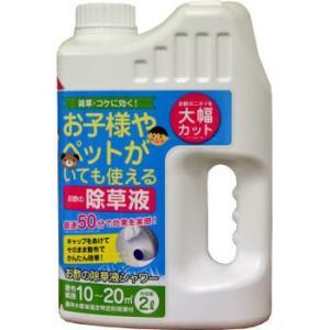 お酢の除草液 シャワータイプ 2L 散布した草のみを枯らすタイプ