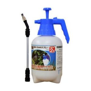 除草剤をまくためのスプレー 2Lタンク 除草剤の散布に最適|kaiteki-club