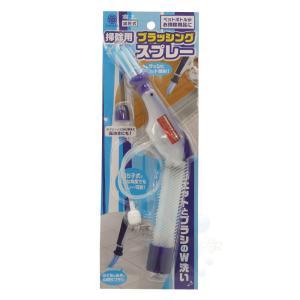 掃除用ブラッシングスプレー [ブラシ・ノズル・ペットボトル]家のサッシやタイルの清掃に最適|kaiteki-club