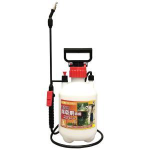 蓄圧式除草剤専用スプレー 3Lタンク 軽くてコンパクト!除草剤の散布に最適な噴霧器|kaiteki-club