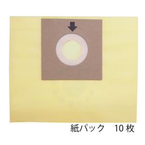 ドライバキューム 極シリーズ用 使い捨て紙パック 10枚入り 大一産業|kaiteki-club
