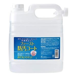 大一産業 ファースト・防汚コート 4L|kaiteki-club