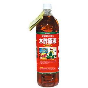 木酢原液 1.5L 赤ラベル|kaiteki-club