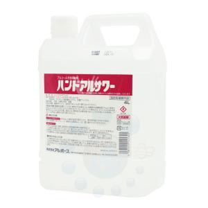 アルコール手指消毒剤 アルボース ハンドアルサワー 4L 医薬部外品|kaiteki-club