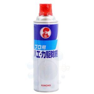 【商品名】KINCHO プロ用ハエ・カ駆除剤 【内容量】480ml  【有効成分】d-T80-フタル...