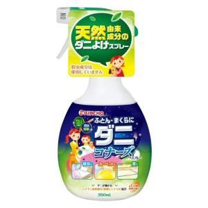 ダニ駆除 ダニコナーズスプレー 350ml ダニ除けスプレー|kaiteki-club