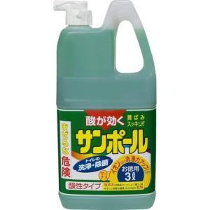 【商品名】サンポール 【内容量】3L 【成 分】塩酸(9.5%)、界面活性剤(アルキルトリメチルアン...