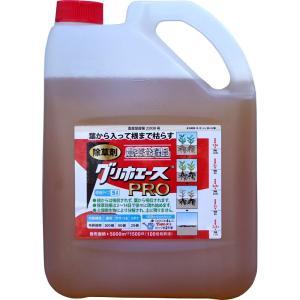 除草剤 グリホエースPRO 原液タイプ 5L 農薬 成分グリホサート