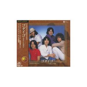 70年代後半~80年代前半にかけて人気を博したバンド、ゴダイゴのベスト盤。テレビ番組『西遊記』の主題...