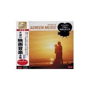 「エデンの東」「太陽がいっぱい」など、全32曲収録。 生産国:日本 仕様:(収録曲)ディスク 11....