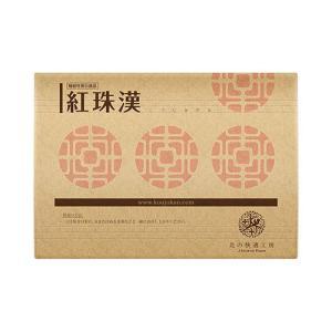 【正規販売店】超攻型×高吸収ポリフェノール『紅珠漢』(こうじゅかん)