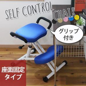セルフコントロールチェア メッシュ 背もたれなし 椅子 イス チェアー オフィスチェア 背筋が伸びる 姿勢|kaiteki-homes