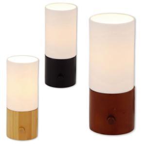 ナチュラルで可愛い磁器シェードのテーブルランプ。 調光機能付きでとっても便利。 癒し系インテリア照明...