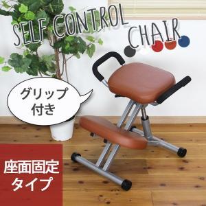 セルフコントロールチェア PVC シート 椅子 イス チェアー オフィスチェア ダイニングチェア 姿勢 チェア バランス 背筋|kaiteki-homes