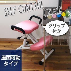 セルフコントロールチェア 座面可動タイプ メッシュ シート 椅子 イス チェアー オフィスチェア ダイニングチェア パソコンチェア|kaiteki-homes
