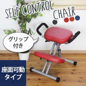 セルフコントロールチェア 座面可動タイプ PVCシート 椅子 イス チェアー オフィスチェア パソコンチェア 高さ調節 姿勢椅子 背筋|kaiteki-homes