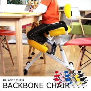 バランスチェア バランスチェアー (背もたれ付き) 姿勢が良くなる椅子|kaiteki-homes