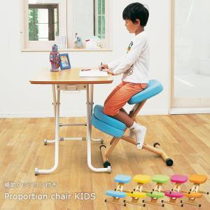 バランスチェア バランスチェアー (キッズ仕様) 姿勢が良くなる椅子 木製 背もたれなし|kaiteki-homes
