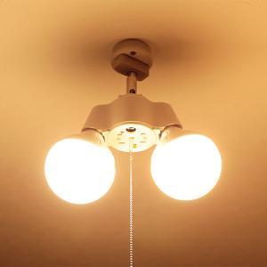 シーリングライト シンプルソケット 2灯 LED対応 E26 シンプル コンパクト 照明器具 天井照明 プルスイッチ ランプ おしゃれ