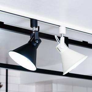 スタジオ照明のように自由にシェードの角度調整ができる「アロンザ ダクト」 。 コノ字フレームで上下約...