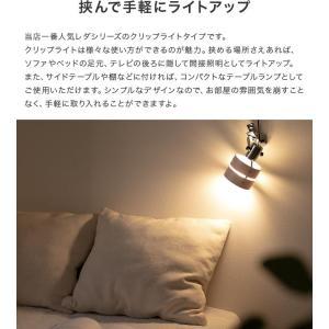 クリップライト LED対応 1灯 レダクリップ LEDA CLIP おしゃれ 間接照明 フロアスポットライト|kaiteki-homes|04