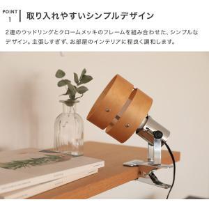クリップライト LED対応 1灯 レダクリップ LEDA CLIP おしゃれ 間接照明 フロアスポットライト|kaiteki-homes|05