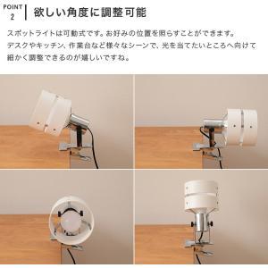 クリップライト LED対応 1灯 レダクリップ LEDA CLIP おしゃれ 間接照明 フロアスポットライト|kaiteki-homes|06