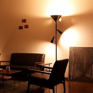 フロアスポットライト LED対応 3灯 シスベックアッパー SIXBEC UPPER おしゃれ 間接照明|kaiteki-homes