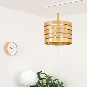 ペンダントライト LED対応 3灯 レダペンダント 天井照明 おしゃれ 照明 インテリア照明|kaiteki-homes
