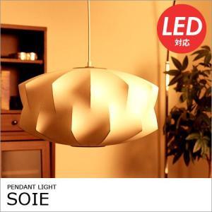 ペンダントライト 和 和風 ジャパニーズモダン LED対応 アジアン ダイニング 照明器具 おしゃれ|kaiteki-homes