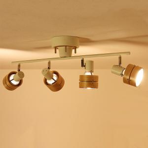 シーリングライト LED対応 4灯 サレディアリモート SALEDIA REMOTE 天井照明おしゃれ 照明 リモコン付き|kaiteki-homes