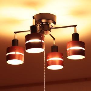 シーリングライト LED対応 4灯 レダカイ LEDA X 天井照明 おしゃれ 照明 照明器具 スポットライト|kaiteki-homes