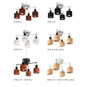 シーリングライト LED対応 4灯 レダカイ LEDA X 天井照明 おしゃれ 照明 照明器具 スポットライト|kaiteki-homes|04
