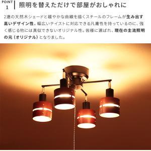シーリングライト LED対応 4灯 レダカイ LEDA X 天井照明 おしゃれ 照明 照明器具 スポットライト|kaiteki-homes|05