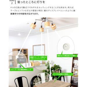 シーリングライト LED対応 4灯 レダカイ LEDA X 天井照明 おしゃれ 照明 照明器具 スポットライト|kaiteki-homes|06